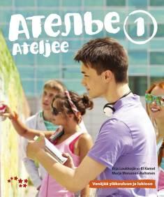 Ateljee (OPS 2016)