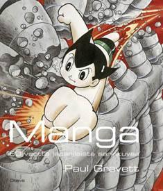 Manga60 vuotta japanilaista sarjakuvaa