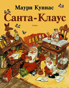 Santa-Klaus (Joulupukki, venäjänkielinen)