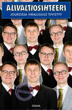 Alivaltiosihteerijoukossa virallisuus tiivistyy : virallinen kuin saapas 2010-2011