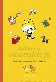 Kultainen vauvakirjaEnsimmäiset muistot, laulut ja lorut