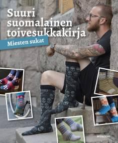 Suuri suomalainen toivesukkakirjaMiesten sukat