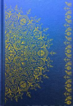 Muistikirja koristeellinen luksusSisus tyhjä